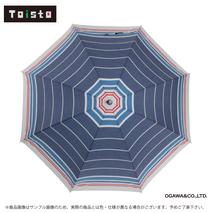 TOISTO(トイスト) 晴雨兼用日傘 スパイダー